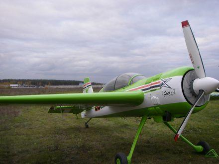Як-54 1