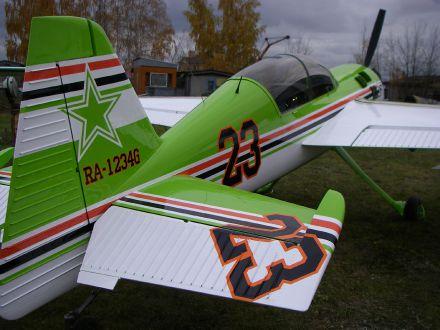 Як-54 4